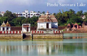 india-pindu-sarovara-lake